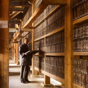 Tripitaka-Koreana, bhuddist library